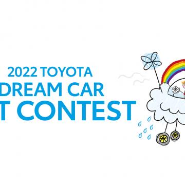 2022 Dream Car Art Contest: entries open
